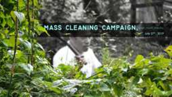 Mass Campus Cleaning Campaign